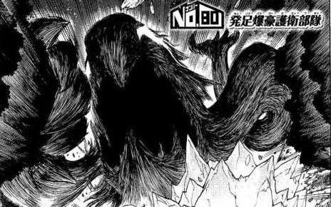 the rampage 寮 部屋 割り
