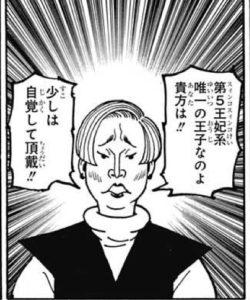 ハンターハンター366話