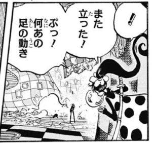 ワンピース893話