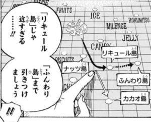ワンピース894話