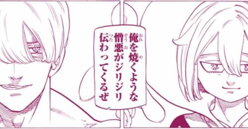 七つの大罪】263話ネタバレ!タ...