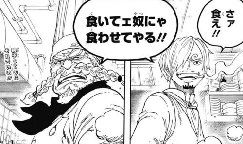 ワンピース】902話ネタバレ!ビ...