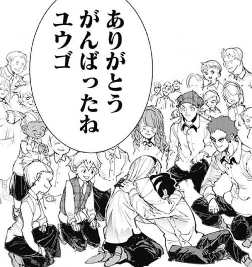 ユウゴ ネバーランド アニメ 約束 の
