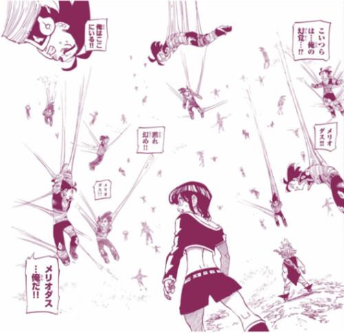 七つの大罪 323話ネタバレ 吸血鬼ゲルダの再生能力が強い 漫画考察lab