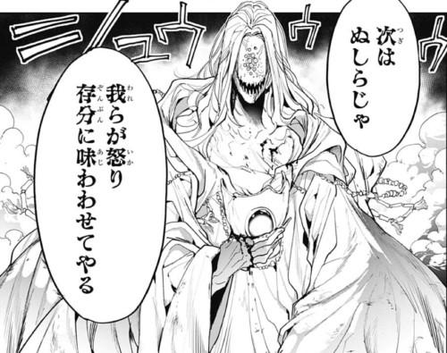 ダン まち 最 新刊 16